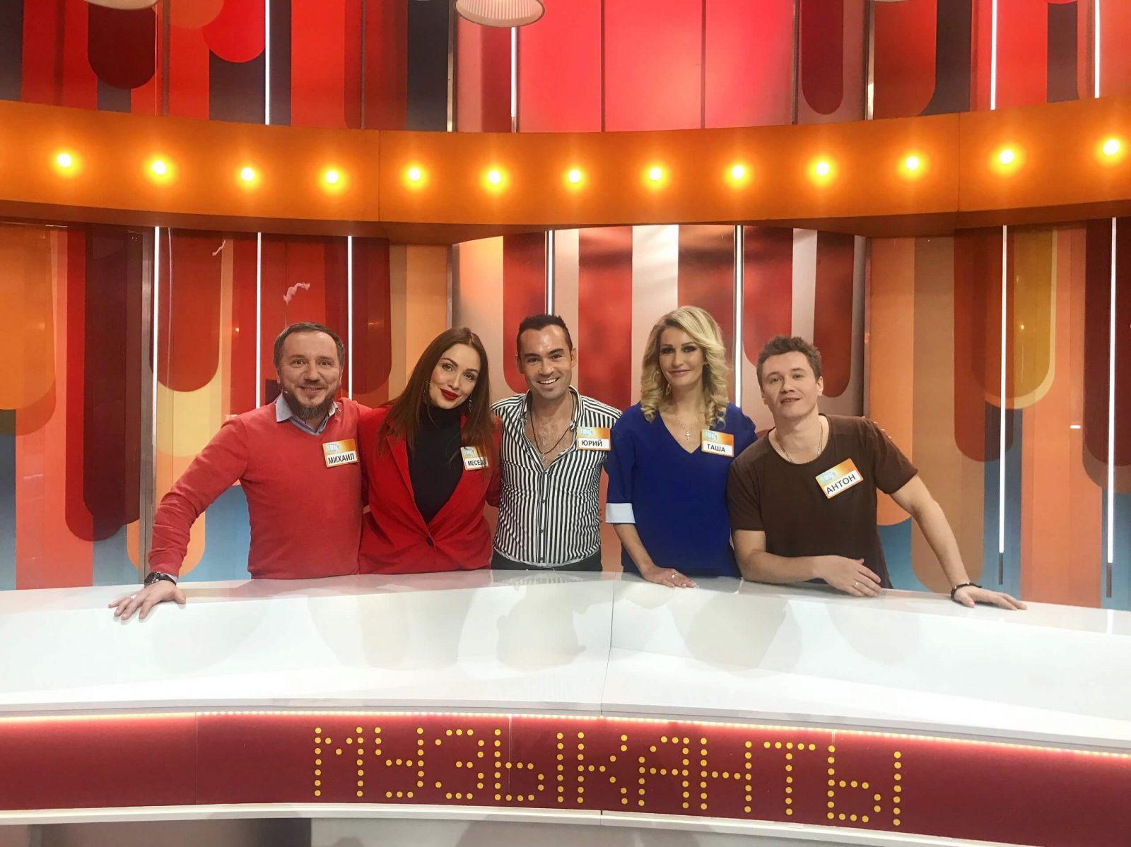 Фото проведения тимбилдинга по программе Телешоу от RedG