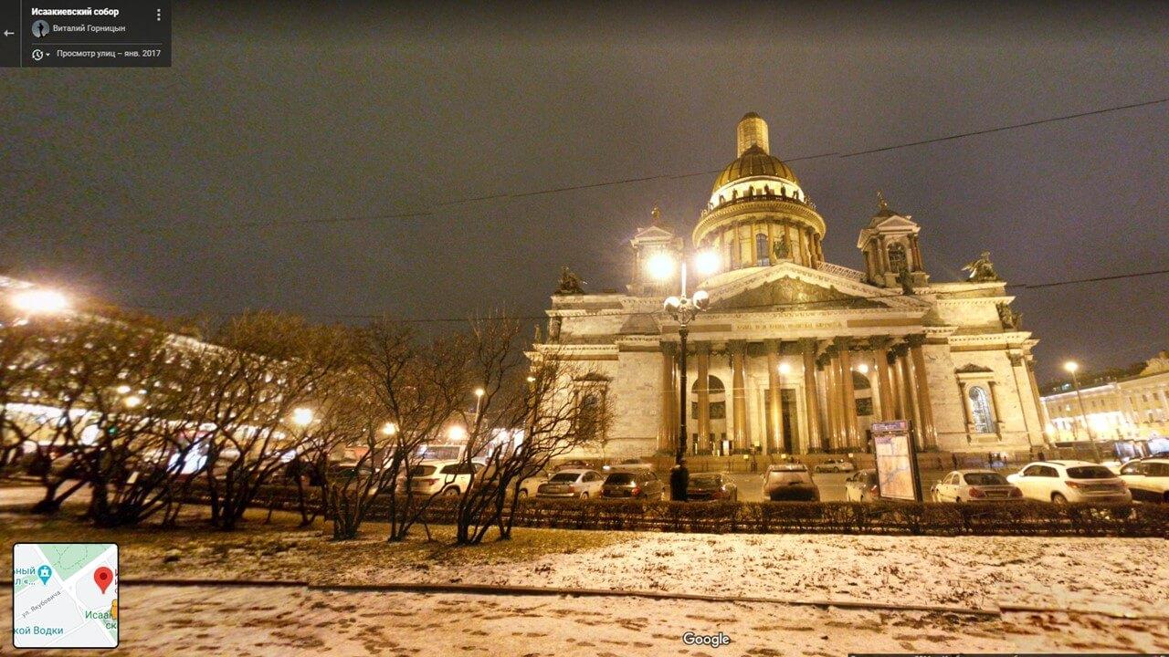 фото квест в городе онлайн